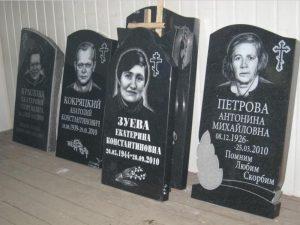 гравировка портретов на могильный памятник