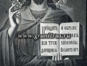 гравировка картин на памятник