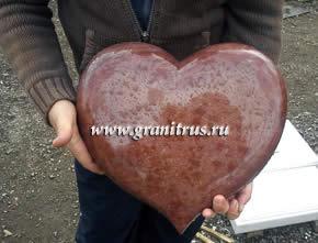 сердце гранит волынкин и сыновья