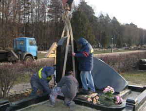 демонтаж надгробной плиты и памятника гранитрус