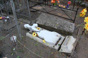 страхование памятников гранитрус