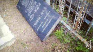 страховка памятников и надгробий
